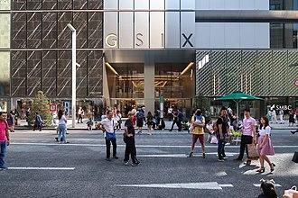 Ginza Six - Image: GINZA SIX Entrance view 201806