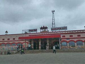 Ganagpur City Railway Station Main Entrance.jpg