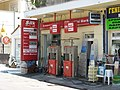 Gasoline station at ground floor - panoramio.jpg