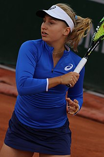 Daria Gavrilova Russian-Australian tennis player