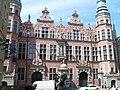 Gdańsk Główne Miasto, Wielka Zbrojownia - panoramio.jpg
