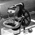 Gears (2144978359).jpg