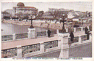 Hiroshima Peace Memorial - Image: Genbaku Dome 2