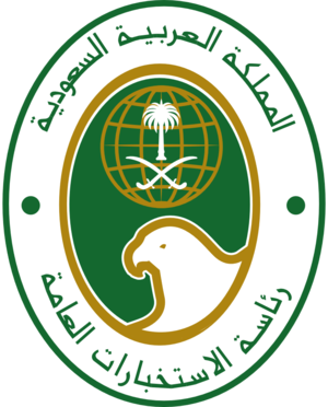 General Intelligence Presidency - Image: General Intelligence Presidency (Saudi Arabia)