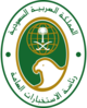 General Intelligence Presidency (Saudi Arabia).png