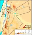 Geography Jordan ِArabic.png