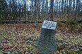Gettysburg, 95NY marker.jpg
