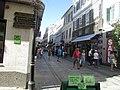 Gibraltar old town, 13 July 2016 (7).JPG
