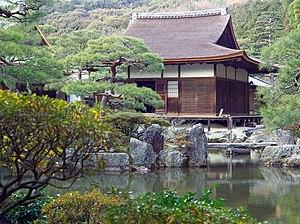 Shoin-zukuri - Ginkaku-ji's Tōgu-dō is the oldest extant example of shoin-zukuri