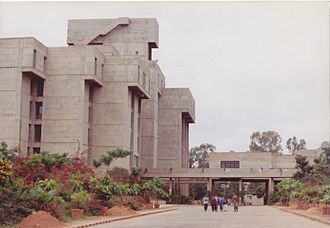 Governance in higher education - Administrative building at University of Agricultural Sciences, Bangalore