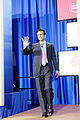 Governor of Louisiana Bobby Jindal at New Hampshire Education Summit The Seventy-Four August 19th, 2015 by Michael Vadon 02.jpg