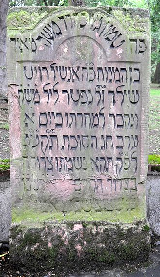 Mayer Amschel Rothschild - Grave stone of Mayer Amschel Rothschild