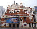 Grand Opera House, Belfast.jpg