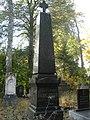 Grave of Jakov Golovackij in the Euphrosyne Cemetery in Vilnius2.JPG