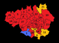 GreaterManchesterParliamentaryConstituenciesNumbered2005.png