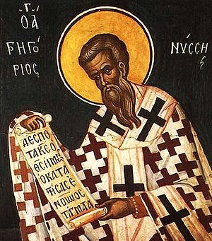 Gregory of Nyssa - Icon of St. Gregory of Nyssa (14th century fresco, Chora Church, Istanbul)