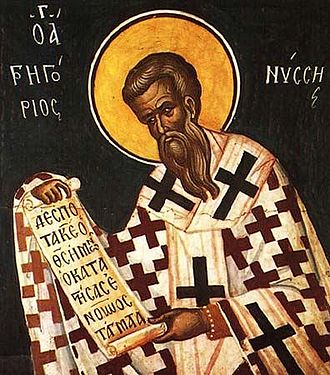 Cappadocian Fathers - Icon of Gregory of Nyssa (14th century fresco, Chora Church, Istanbul).