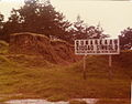 Gumarkaah Sign 1980.jpg