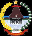 Gunungsitoli Logo Official.png
