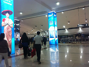 Lokpriya Gopinath Bordoloi International Airport - Interior view of Guwahati Airport