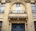 Hôtel de Sourdéac, 8 rue Garancière, Paris 6.jpg