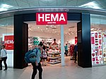 HEMA at London Stansted Airport.jpg