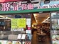 HK 上環 Sheung Wan 德輔道中 Des Voeux Road Central November 2020 SS2 05.jpg