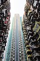 HK 鰂魚涌 Quarry Bay 英皇道 King's Road 福昌樓 Fook Cheong Building facades April 2018 IX2 康蕙花園 Kornville Towers 11.jpg