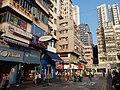HK Aberdeen 香港仔 December 2019 SSG 41.jpg