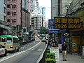 HK Caine Road 60405 ppt.JPG