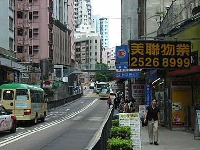 How to get to 堅道 with public transit - About the place