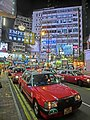HK Causeway Bay night 羅素街 Russell Street Taxi station Jun-2014 波斯富大廈 Percival House n Emperor jewellery shop sign.JPG