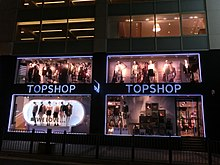 5425b39b74647 Central Queen's Road, Hong Kong branch of Topshop