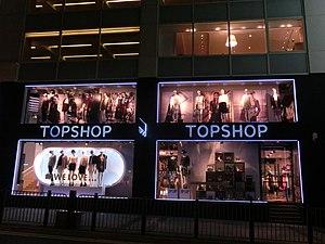 Topshop - Central Queen's Road, Hong Kong branch of Topshop