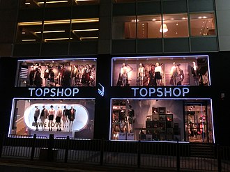 Topshop - Central Queen's Road, Hong Kong branch of Topshop
