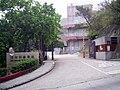 HK FireServicesTrainingSchool PatHeung.JPG