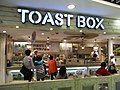 HK Jardon night 233 Nathan Road JD Mall Toast Box restaurant name sign Sept-2012.JPG