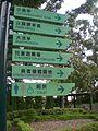 HK Kln City Hoi Sham Park Yuk Yat Street faci.JPG