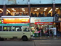 HK Kwun Tong Yue Man Square 裕民坊大廈 Yue Man Mansion rainy Bonjour shop upstair McDonalds.JPG