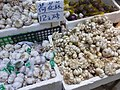 HK STT 石塘咀 Shek Tong Tsui 皇后大道西 Queen's Road West shop 蔬菜 生果店 vegetable August 2020 SS2 02.jpg
