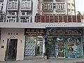 HK SYP 西營盤 Sai Ying Pun 第二街 Second Street near 水街 Water Street December 2020 SS2 02.jpg