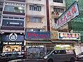 HK TST 尖沙咀 Tsim Sha Tsui 加連威老道 Granville Road near 加拿分道 Carnarvon Road March 2020 SSG 10.jpg