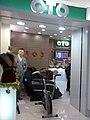 HK Tai Po Mega Mall 大埔超級城 shop OTO 23-Jan-2013.jpg
