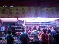 HK Tsuen Wan 荃灣 Chuen Lung Street shop meat night Dec-2012.jpg