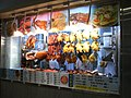 HK Tung Chung Fu Tung Estate Plaza restaurant window bbq meat food Oct-2012.JPG