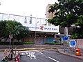 HK WCH 黃竹坑醫院 Wong Chuk Hang Hospital Complex 黃竹坑徑 Wong Chuk Hang Path August 2018 SSG 10.jpg