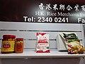HK WCN 灣仔北 Wan Chai North 香港會議展覽中心 HKCEC food exhibition event November 2020 SS2 24.jpg