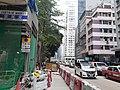 HK WC Wan Chai Queen's Road East April 2021 SS2 05.jpg