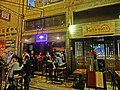 HK Wan Chai 廈門街 Amoy Street night restaurant Kura Kura visitors Apr-2013.JPG