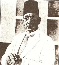 Hafez Ibrahim.JPG